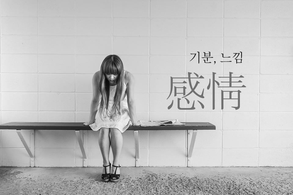 [마법챕터]감정의 비밀 스물 하나 _ 진정한 정신적, 육체적 자유를 누리세요.
